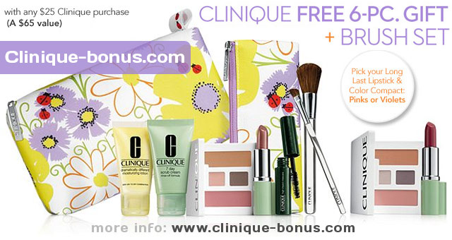 Clinique Gift at Macy's is live now through October 25