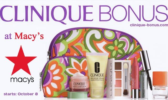 2014 Macy's Clinique Bonus