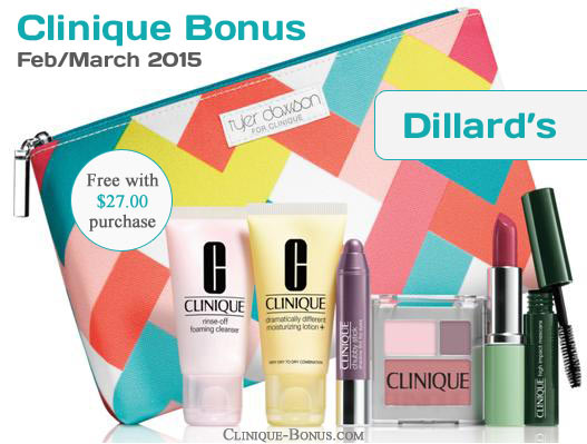 dillards-feb-march-2015-gift