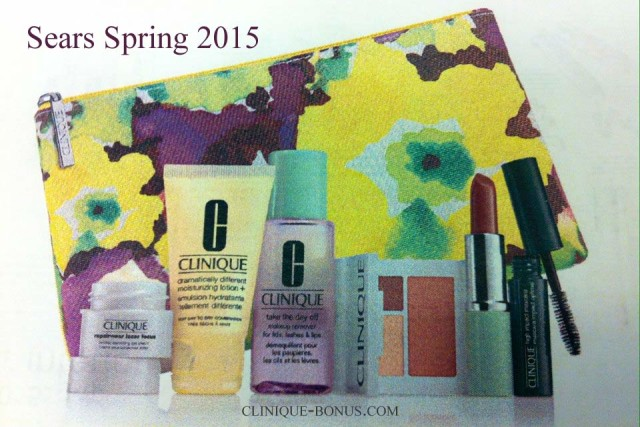 sears-spring-preview-gift