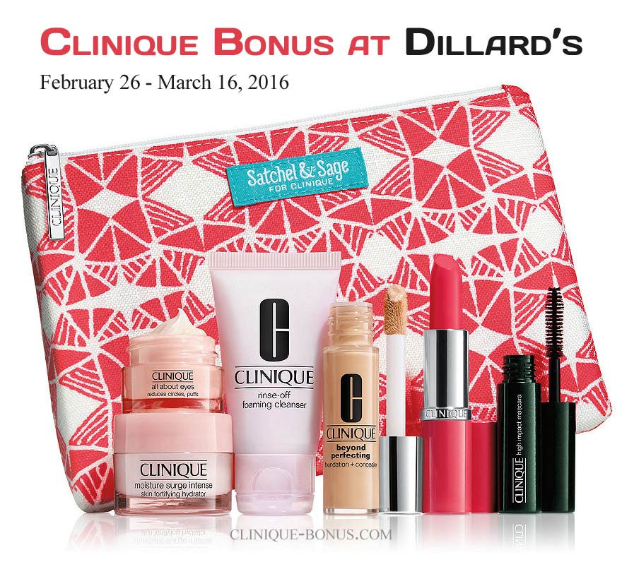 The Clinique GWP offers at Dillard's in 2017