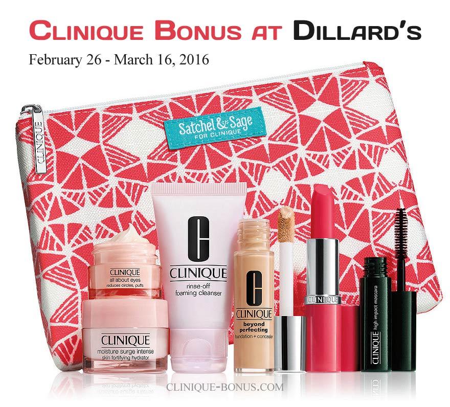 Spring Clinique Bonus Dillards 2017