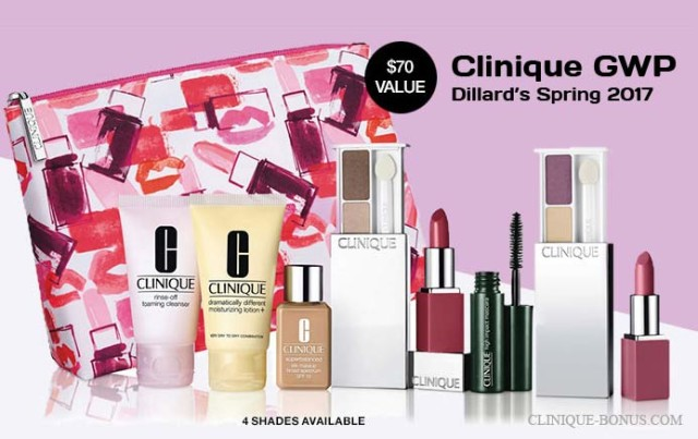 clinique-spring-gwp-dillards-2017