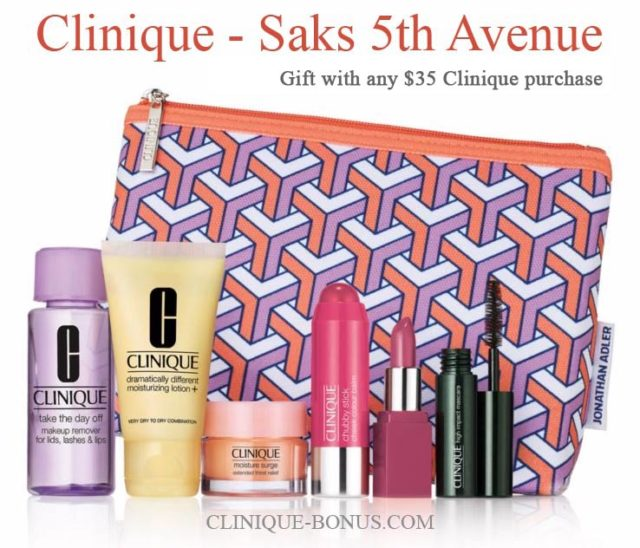 Clinique coupons january 2018