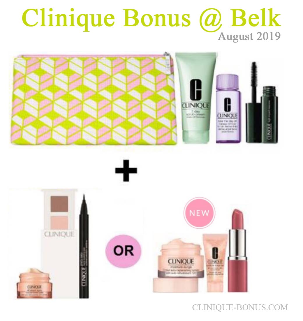 ab099f2ee8a Clinique Bonus time at Belk in August 2019